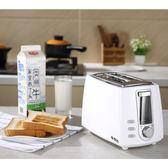 家用全自動多功能6檔烤面包機2片迷你早餐機吐司機多士爐熱面包機「摩登大道」