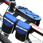 騎行包 自行車包 山地車包 車前包 大馬鞍包上管包騎行裝備防水罩     時尚教主