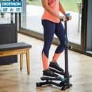 踏步機迪卡儂踏步機女家用小型踩踏減肥機瘦腿健身器材腳踏登山機FICS LX 智慧e家