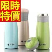保溫瓶-有型隨身攜帶獨特運動水壺3色57ad42【時尚巴黎】