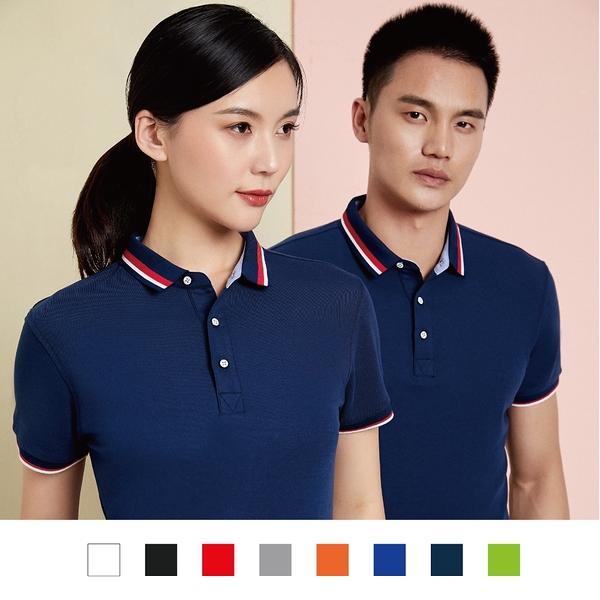 【晶輝團體制服】LS8188-短袖滾邊配色POLO衫素面款式(印刷免費)一件也做,快速交貨