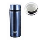 【雙重送】SMF骨瓷保溫杯 典雅款 340ml (深湛藍) ❤送骨瓷濾茶隔 ❤ 加贈SMF專用帆布束口袋