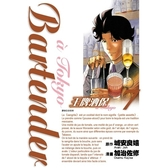王牌酒保a Tokyo(7)