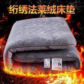 床墊 加厚宿舍單雙人2.2米被褥YYJ 卡卡西