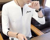 春秋男士V領長袖T恤正韓潮流衛衣外套男裝上衣秋衣打底衫 巴黎時尚生活