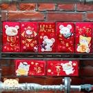 紅包袋~雅瑪小舖日系貓咪包 啵啵貓鼠年紅包袋/零錢包/拼布包包