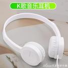 耳機耳罩式ip_350唱歌耳機全民K歌線控小巧耳麥錄音專用 手機男女通 快速出貨