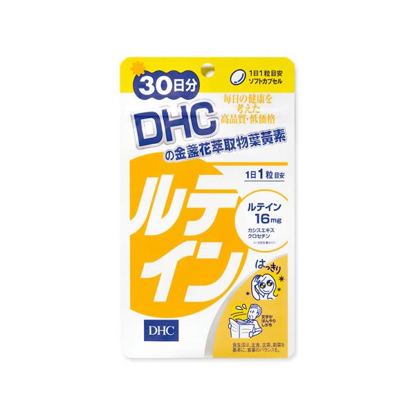 DHC 金盞花萃取物葉黃素(30日份)【小三美日】