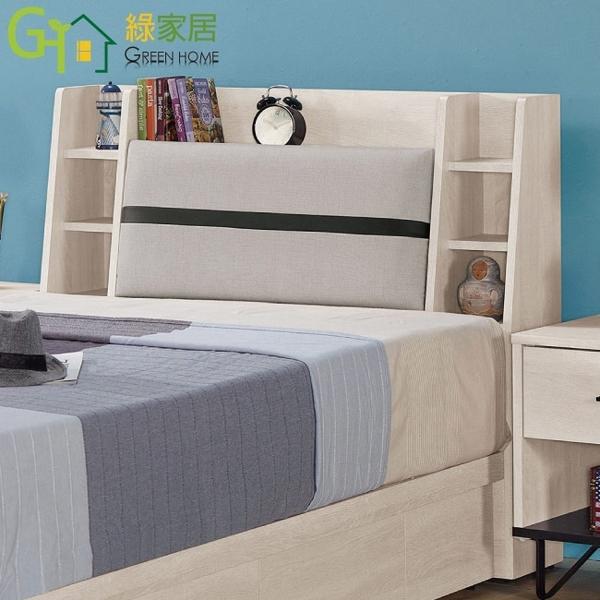【綠家居】千里達 現代3.5尺貓抓皮革單人床頭箱(不含床底+不含床墊)