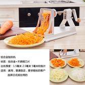 切絲機多功能切菜器蘿卜絲刨絲器日本手搖刨絲機土豆絲切絲器絞絲器商用JY 雙12快速出貨八折