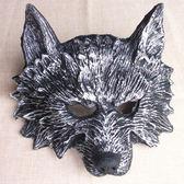 萬圣節動物派對表演面具酒吧恐怖面具男cos狼頭舞臺裝飾蒙面歌王