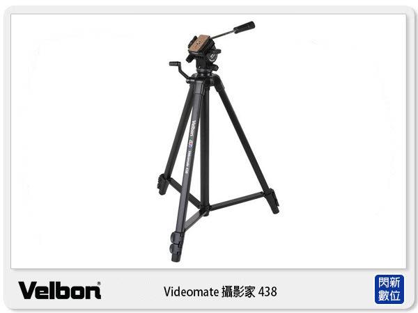 Velbon videomate 攝影家 438 錄影 油壓 三腳架 直播 紅外線熱像儀 體溫偵測儀 課程教學 架設(公司貨)