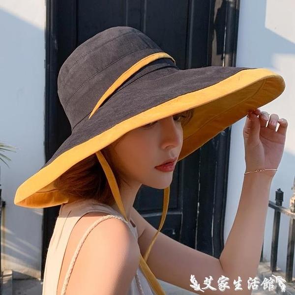 漁夫帽 夏季超大帽檐遮陽帽漁夫帽子女大沿帽防曬太陽帽遮臉防紫外線全臉 艾家