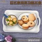 簡約長方形托盤家用北歐風早餐盤茶盤商用餐具西餐端菜盤甜品茶盤