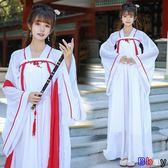 【Bbay】古風女裝古裝日常漢服女裝繡花齊胸襦裙古風廣袖仙女裝漢元素套裝
