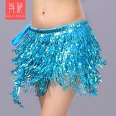 (低價促銷)肚皮舞腰鍊舞娘肚皮舞腰鍊亮片臀巾新品流蘇腰封腰帶舞蹈演出表演半身圍裙