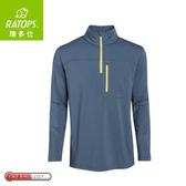 【Ratops 瑞多仕 男Thermolite暖衣(前開袋)《暗藍綠》】DB6007/中層衣/保暖長袖/休閒長袖