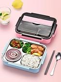 304不銹鋼飯盒便當盒保溫小學生兒童食堂分格分隔上班族餐盒套裝 伊蘿 99免運
