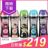 日本P&G 衣物芳香顆粒(香香粒) 520ml/375g【小三美日】原價$239