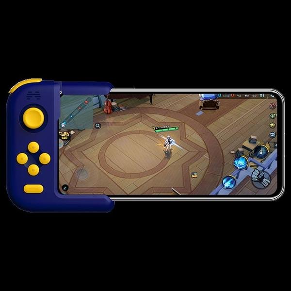 H1游戲手柄王者榮耀和平精英安卓蘋果手機板通用藍牙輔助壓209Xplaypro WJ【米家科技】