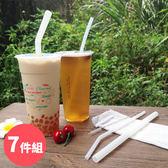 吸管 日系環保矽膠吸管7件組 果汁飲料 手搖飲 外出便攜 旅行露營 玻璃杯 珍珠奶茶【KBP014】123ok