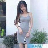 歐美范復古V領排扣細吊帶針織洋裝緊身包臀露背打底裙子潮夏裝 漫步雲端