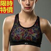 運動內衣(單上衣)-動感設計無鋼圈防震機能型支撐型女內衣2色69ac34【時尚巴黎】