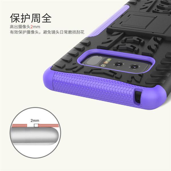 88柑仔店~炫紋三星NOTE8輪胎紋手機殼note8防滑保護套N9500創意支架外殼潮