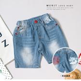 紅釦美式後口袋英文飛機圖章刷白牛仔褲 短褲 丹寧褲 淺藍 休閒 率性 牛仔褲 哎北比童裝