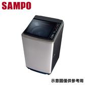限量【SAMPO聲寶】18公斤 PICO PURE 變頻洗衣機 ES-KD19PS-S1