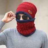 帽子男 毛線帽 帽子圍脖二件套 秋冬套頭帽男女加絨加厚戶外防風保暖帽針織帽《印象精品》yx81
