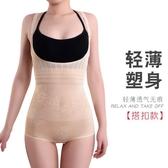 夏塑身衣連體收腹薄無痕提臀束腰束身衣美體內衣產後瘦身衣