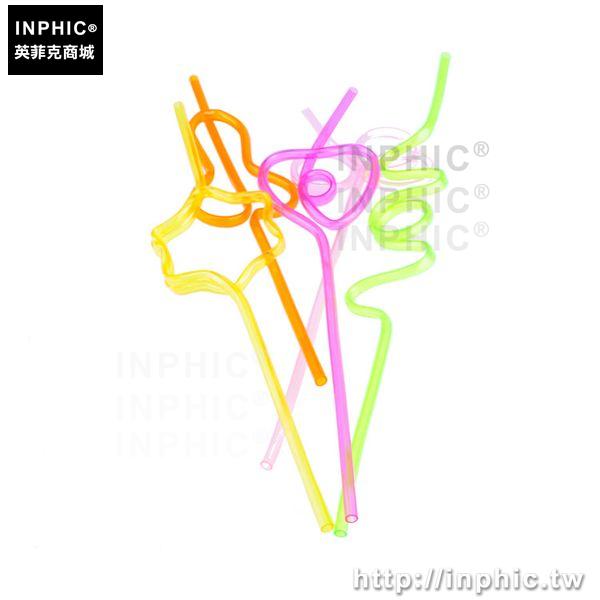 INPHIC-彩色藝術飲料透明吸管牛奶彩色造型吸管_c8N1