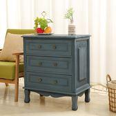 (中秋大放價)歐式實木床頭櫃簡約復古床邊櫃美式客廳儲物櫃做舊抽屜儲物櫃整裝xw