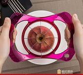 蘋果切片器 不銹鋼 創意水果分割器 切水果神器 去核加厚