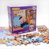 大頭兒子和小頭爸爸幼兒童拼圖60片木質鐵盒80片紙質彩盒益智玩具【全館免運好康八八折】