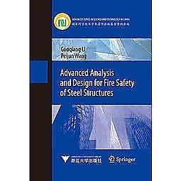 簡體書-十日到貨 R3Y【Advanced Analysis and Design for Fire Safety of St...