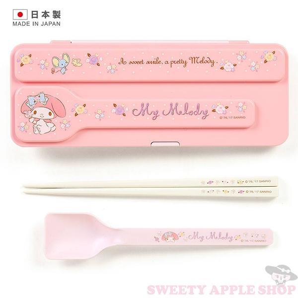日本限定 日本製 美樂蒂 平匙筷子 攜帶餐具套組