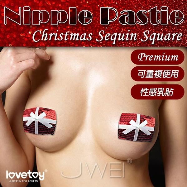 傳說情趣~ Lovetoy.Nipple Pasties Christmas Sequin 性感亮片 方形乳貼