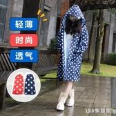 印花波點雨衣外套女款防暴雨長款全身戶外穿透明成人時尚可愛徒步 DR26137【123休閒館】