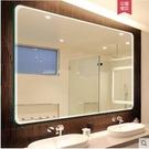 浴室鏡子免打孔衛浴鏡衛生間化妝壁掛貼牆掛鏡(圓角斜邊50*70可掛可貼)