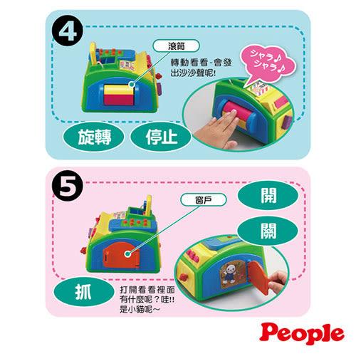 【奇買親子購物網】日本People 聲效手指趣味遊戲機