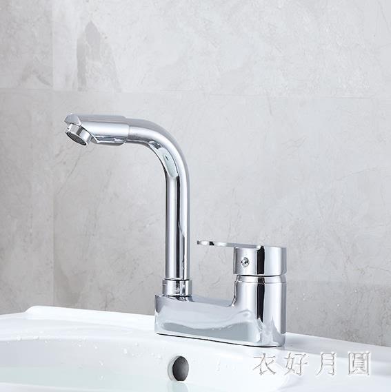 冷熱家用雙孔臺盆衛生間洗手水龍頭 QW6505【衣好月圓】