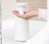 風格感應洗手機機全自動出泡沫皂液器兒童智慧泡泡洗手液