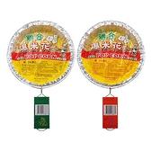 勝合 爆米花(55g) 甜/鹹 款式可選【小三美日】中秋烤肉必備※禁空運