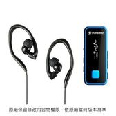 【新風尚潮流】創見MP3 8GB 350 MP350 抗震防潑水 循環播放 內建健身小幫手 TS8GMP350B