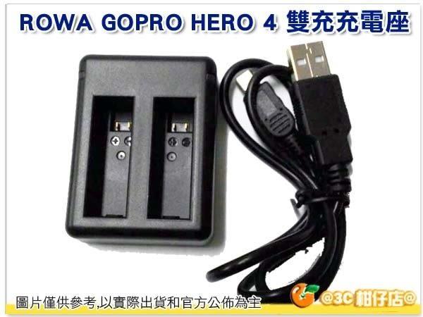 樂華 ROWA GoPro Hero4 USB 雙充充電器 AHDBT-401 電池 座充 充電座 AHDBT401 可一次充2顆