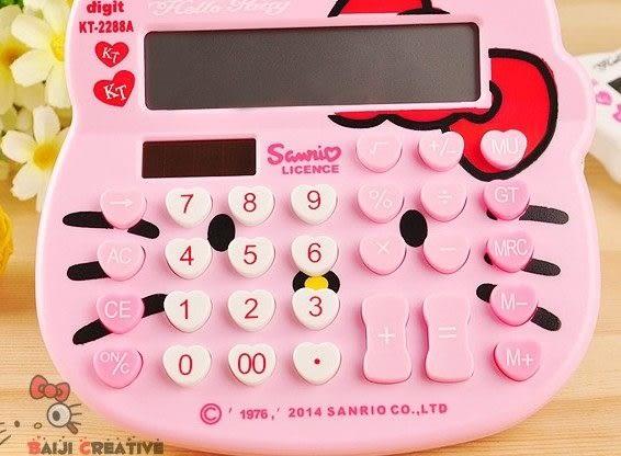 【Miss.Sugar】韓版無嘴貓可愛學生計算機器 創意太陽能計算辦公文具