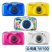 3C LiFe NIKON 尼康 COOLPIX W100 防水數位相機 相機 台灣代理商公司貨