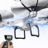 四軸飛行器航拍高清 無人機戰斗航模遙控飛機直升玩具兒童潮